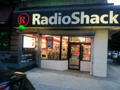 RadioShack's $21MM Net Loss and a Phone Charger